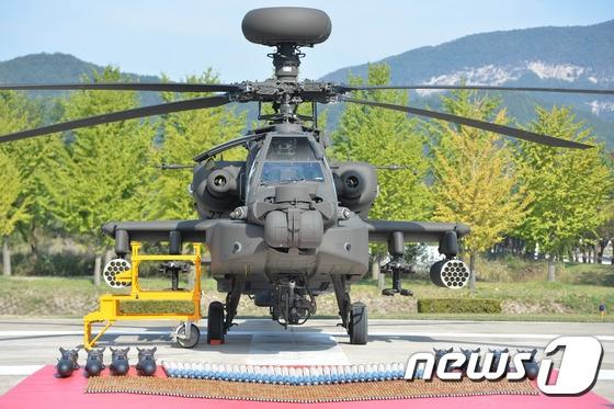 AH-64E '아파치 가디언' 헬기와 탑재 무기들./사진=뉴스1