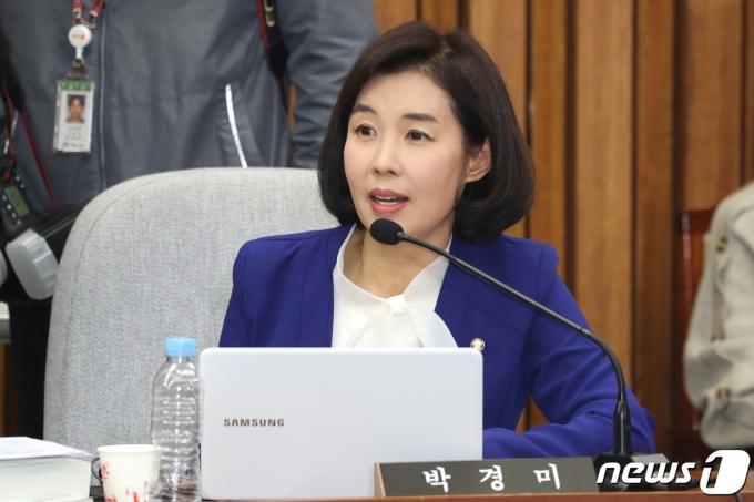 박경미 신임 청와대 대변인. /뉴스1 © News1 임세영 기자