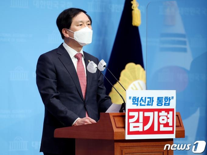18일 김기현 국민의힘 의원이 신임 원내대표 경선에 출사표를 던졌다. /사진=뉴스1