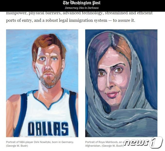 조지 W. 부시 전 미국 대통령이 2021년 4월16일(현지시간) 워싱턴포스트(WP)에 자신의 신간 '많은 것 중 하나:미국 이민자들의 초상화'를 소개했다. 사진은 WP에 실린 부시 전 대통령이 그린 초상화들. (워싱턴포스트 갈무리/뉴스1)
