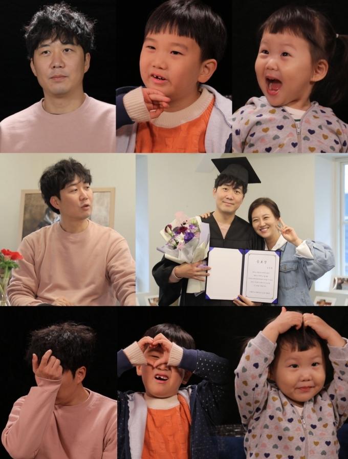 도경완/ KBS '슈돌' 제공© 뉴스1