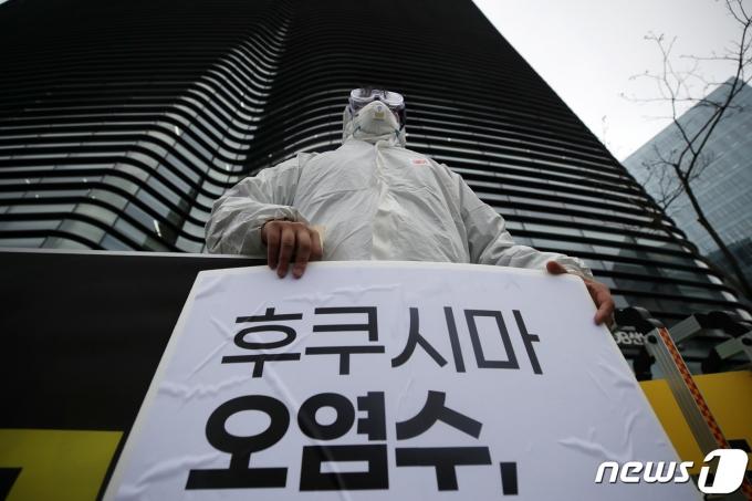"""""""후쿠시마 오염수, 한반도 삼키는 건 순식간… 18개월 후엔 대만까지"""""""
