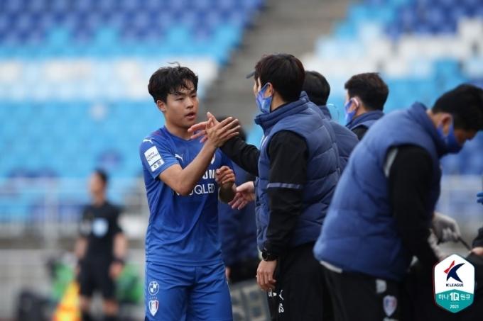 수원 삼성 미드필더 강현묵. (한국프로축구연맹 제공) © 뉴스1