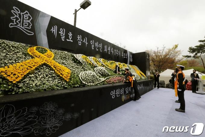 """""""추모하지 않습니다""""… 'NO' 세월호 추모 채팅방 '논란'"""