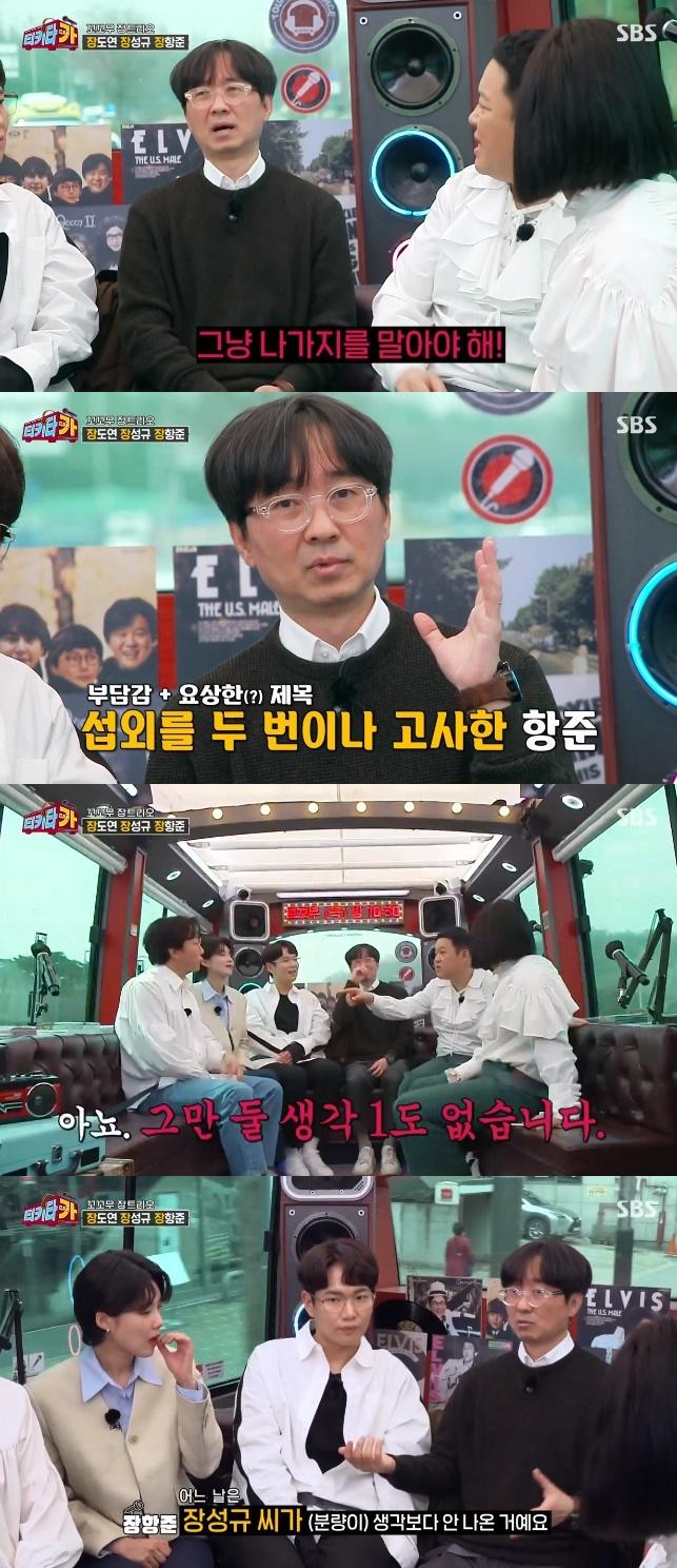 SBS 캡처 © 뉴스1