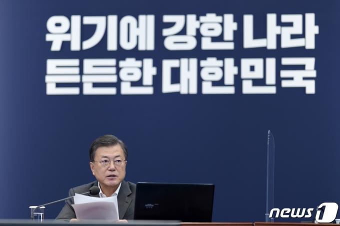 문재인 대통령. /뉴스1 © News1 유승관 기자