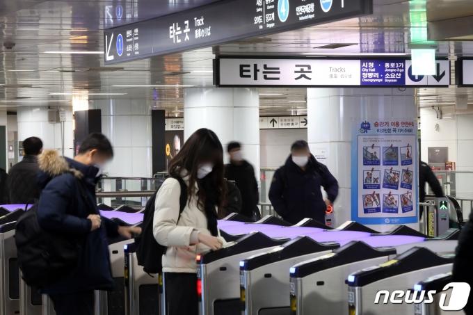 서울역 지하철 개찰구에서 시민들이 발걸음을 옮기고 있다.. 2021.2.5./뉴스1 © News1 황기선 기자