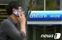 한국씨티은행, 소매금융 '출구전략' 논의… 노조는 강력 투쟁 예고