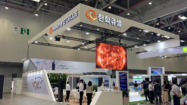 2020년 국제그린에너지엑스포에 참가한 한화큐셀 부스 현장. /사진=한화큐셀