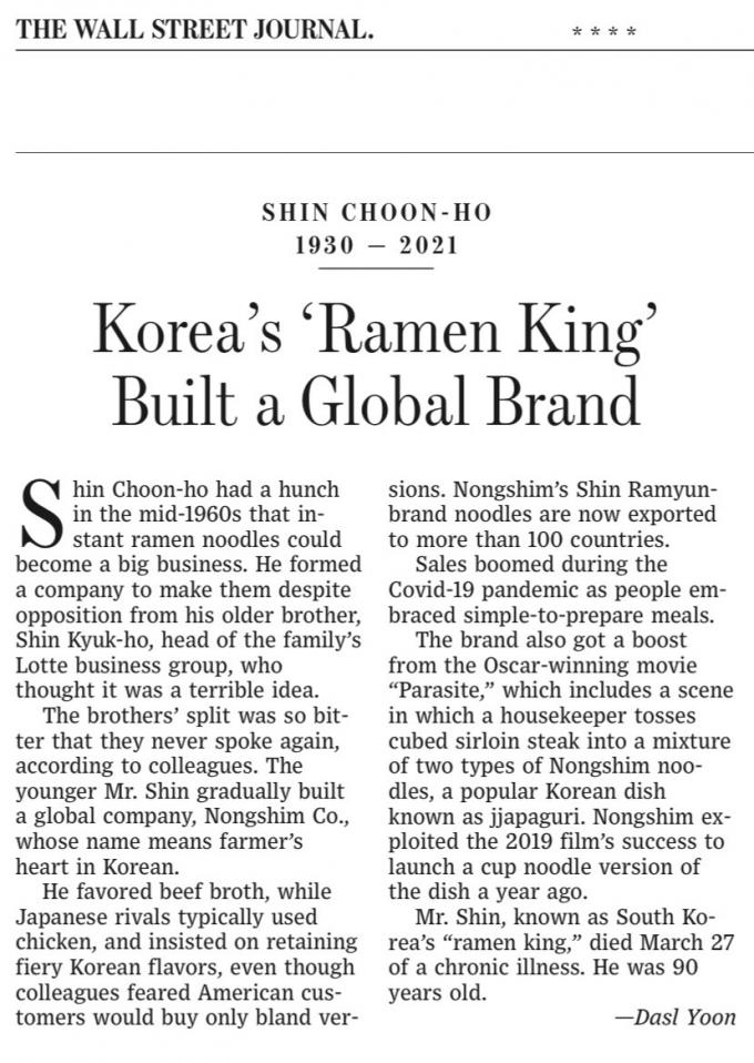 미국 월스트리트저널(WSJ)은 지난 17일자 신문에 '한국의 라면왕, 글로벌 브랜드 만들다'라는 제목의 기사를 게재했다. /사진=농심