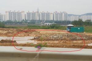시흥시, 개발제한구역 내 공작물 설치 인허가 '논란'…양식장 원상복구 명분