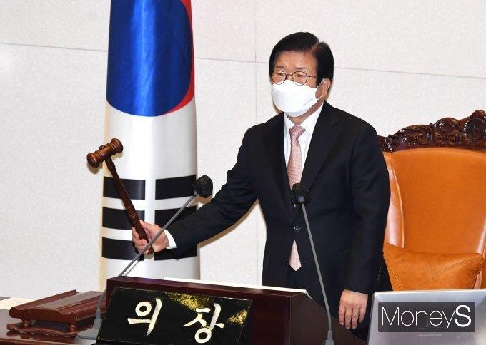 [머니S포토] 개의 선언하는 박병석 의장