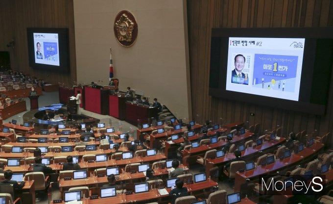 [머니S포토] 선관위 중립성 논란 관련 질의하는 허은아 의원