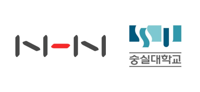 NHN이 숭실대 학사·행정 시스템 전체를 클라우드로 전환하는 프로젝트를 마무리했다. /사진제공=NHN