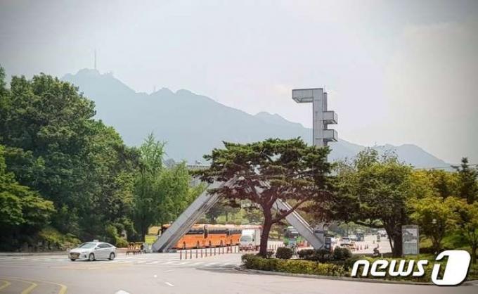 서울대 정문 © 뉴스1 황덕현 기자