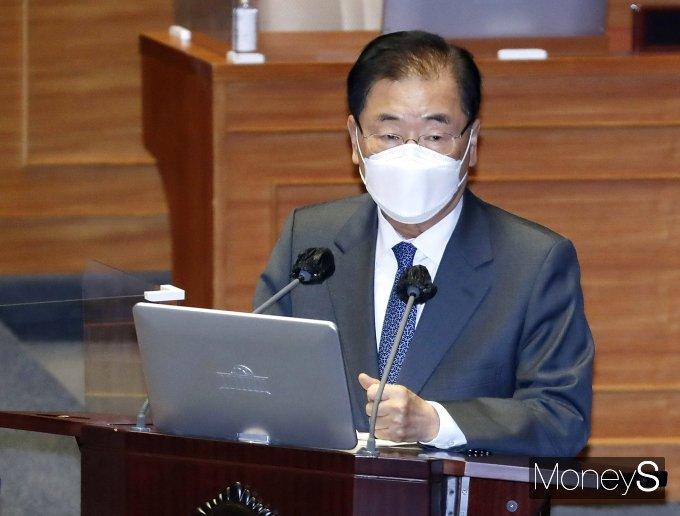 정의용 장관이 일본 방사능 오염 방출 관련해 일본에 조건을 요구했다고 밝혔다./ 사진=장동규 기자