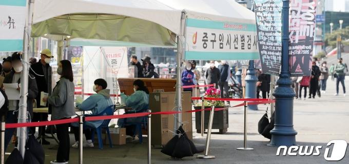 19일 오전 서울 중구 서울역 광장에 마련된 중구 임시선별진료소에서 시민들이 검체 검사를 받기 위해 줄 서서 대기하고 있다. 2021.4.19/뉴스1 © News1 김진환 기자