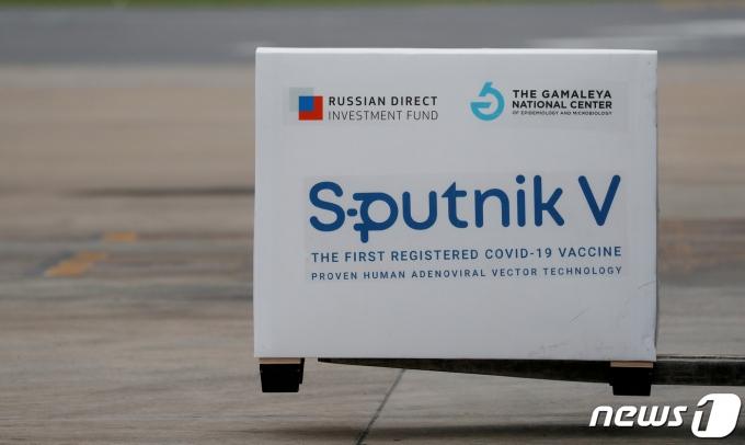 러시아 '스푸트니크V' 코로나19 백신. © 로이터=뉴스1 © News1 최서윤 기자