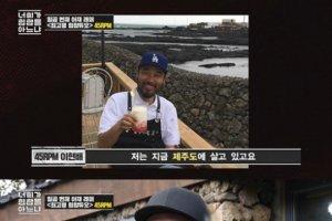 """'이하늘 동생' 故이현배 생활고 발언 재조명… """"업체에서 돈 달라고"""""""