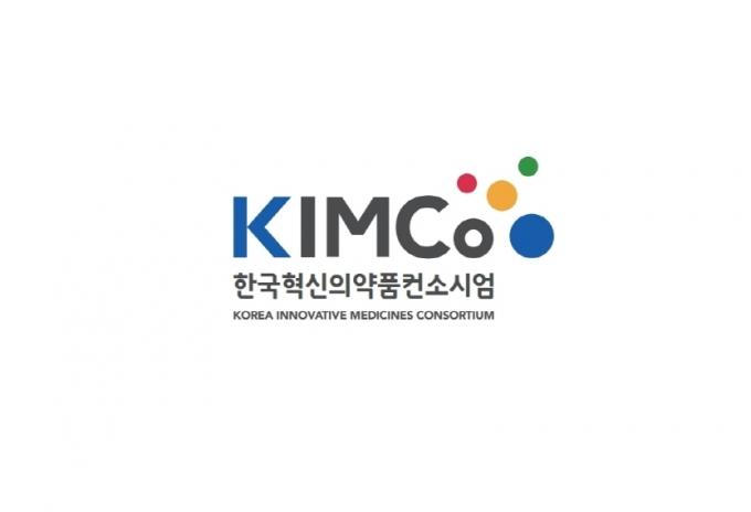 """""""혁신 제약기업 뭉친 KIMCo""""… 240조 파머징 마켓 공략"""