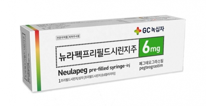 GC녹십자는 자사의 호중구감소증 치료제인 '뉴라펙(성분명: 페그테오그라스팀)' 시판후조사 결과가 국제학술지 '암환자관리 저널'에 게재됐다./사진=녹십자.