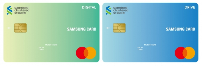 삼성카드는 SC제일은행과 함께 'SC제일은행 디지털 삼성카드'와 'SC제일은행 드라이브 삼성카드' 2종을 출시했다./사진=삼성카드
