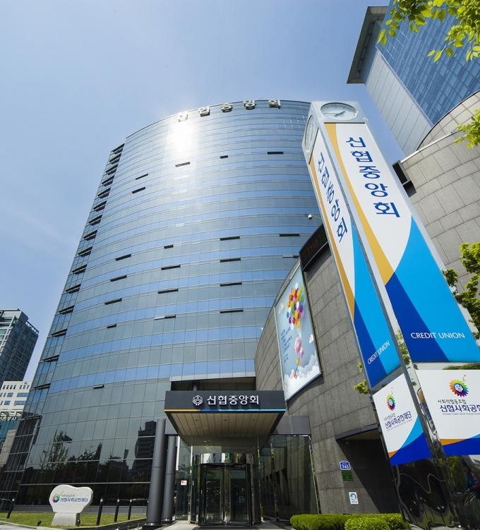 신협중앙회가 지난해 49억원의 보이스피싱 피해를 예방했다. /사진=신협중앙회