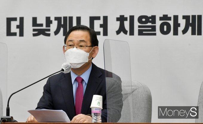 """[머니S포토] 주호영 """"한미 정상회담서 백신 확보 중요 의제 돼야"""""""