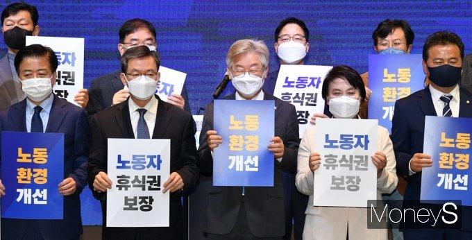 [머니S포토] 경기도, 청소-경비노동자 휴게시설 개선 국회토론회