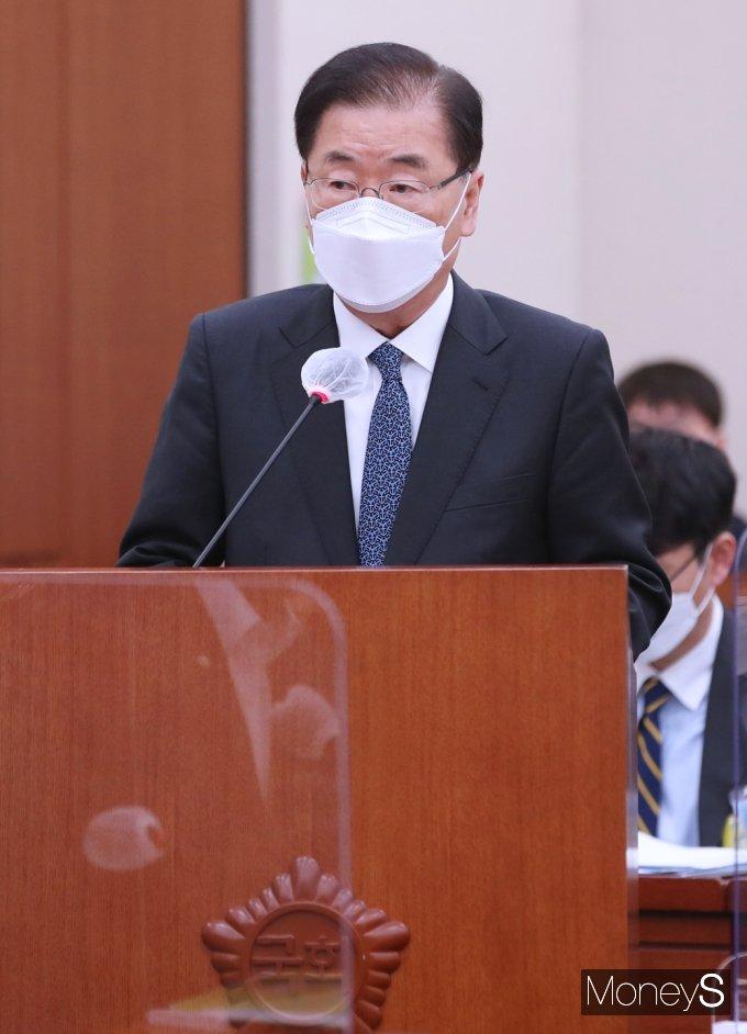 [머니S포토] 정의용 장관, 日 오염수 방출 결정 관련 현안보고