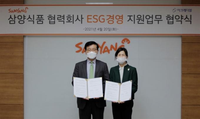 20일 삼양식품 본사에서 김정수 삼양식품 ESG위원장(오른쪽)과 이진옥 이크레더블 대표이사(왼쪽)가 업무협약을 체결하고 기념사진을 촬영하고 있다./사진=삼양식품