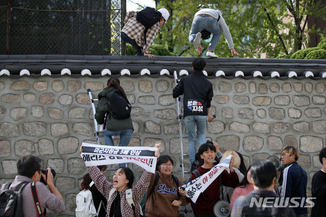 한국대학생진보연합(대진연)이 2019년 10월18일 오후 서울 중구 주한 미국대사관저에서 방위비 분담금 인상 협상에 항의하며 담벼락을 넘고 있다. /사진=뉴시스