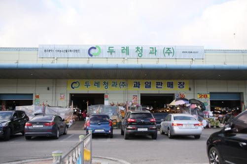 광주서부농수산물도매시장 내 두레청과./사진=머니S DB
