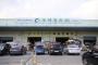 광주 서부도매시장, 쓰레기 처리설비 성능개선 추진
