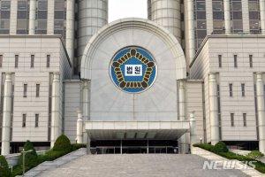 서울중앙지법 이어 고법 판사도 코로나19 양성… 추가 확진자는?
