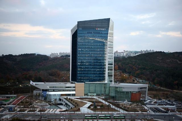 한국석유공사 사옥 전경. /사진=석유공사