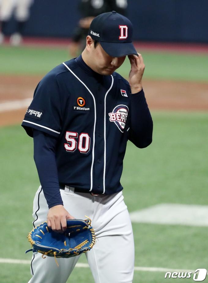 이영하는 20일 KBO리그 사직 롯데전에서 3이닝 9실점으로 부진했다. © News1 이동해 기자