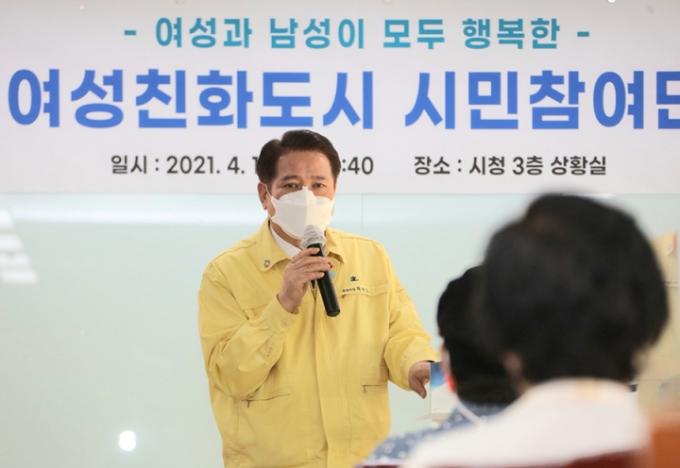 여성친화도시 시민참여단 신규위촉식. / 사진제공=안양시
