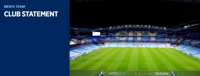 맨체스터 시티가 21일 오전(한국시각) 슈퍼리그에서 탈퇴한다는 뜻을 나타낸데 이어 제2, 제3의 이탈 팀이 나올 가능성이 제기되고 있다. /사진=맨체스터 시티 구단 홈페이지