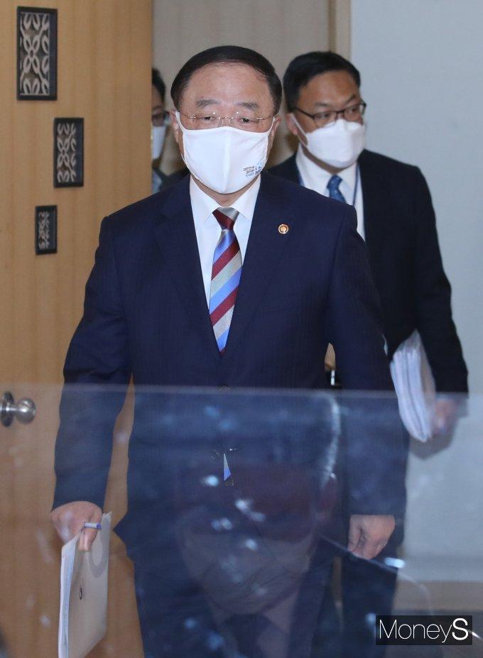 [머니S포토] 홍남기 부총리, 제20차 부동산시장 점검 관계장관화의 참석