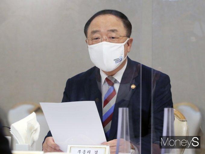 """[머니S포토] 홍남기 """"부동산 다시 불안정한 모습 단호히 경계"""""""