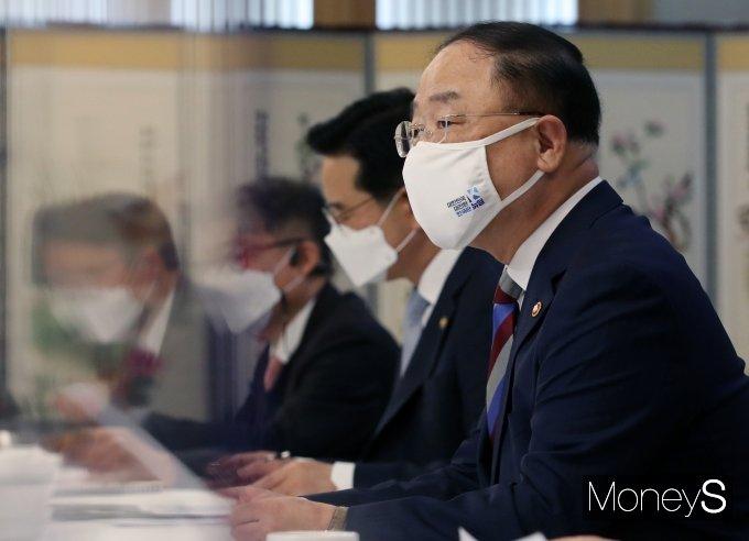 [머니S포토] 홍남기 경제부총리, 부동산시장 점검회의 모두 발언