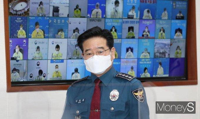 [머니S포토] 코로나19 중대본 회의 참석한 김창룡 경찰청장