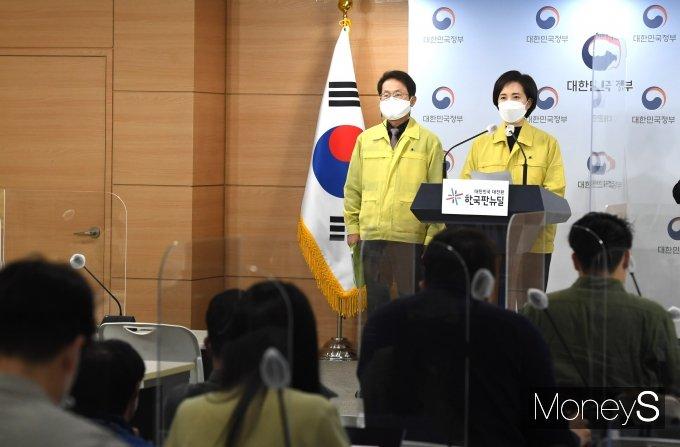 [머니S포토] 유은혜 부총리, '학교학원 방역대응 강화조치'
