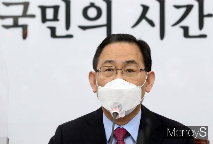 """[머니S포토] 주호영 """"정부, 잘못 변명으로 일관하는 뻔뻔함에 국민 분노하고 좌절"""""""