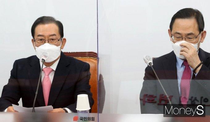 [머니S포토] 국힘 비대위, 발언하는 이종배 정책위의장