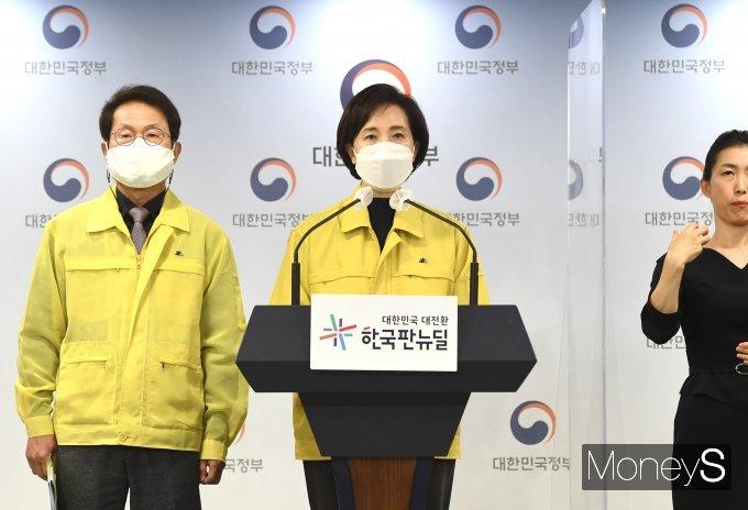 [머니S포토] 학교·학원 코로나19 방역대응 강화조치 브리핑
