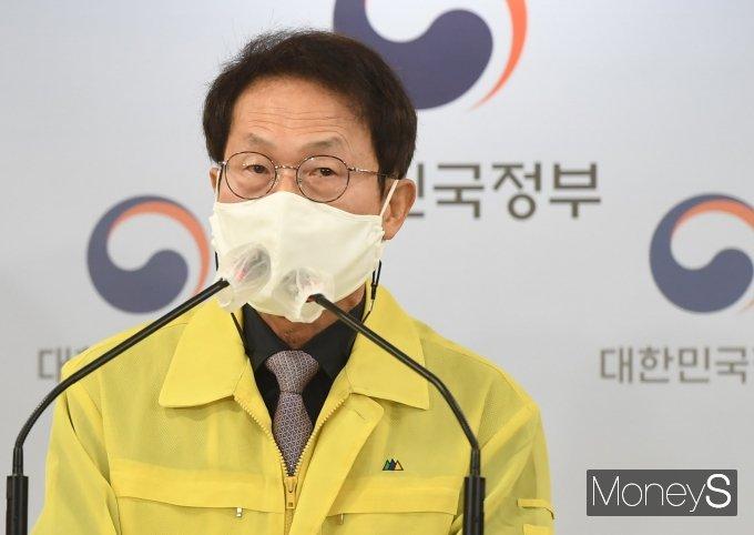 [머니S포토] 자가진단키트 관련 발언하는 조희연 서울시교육감