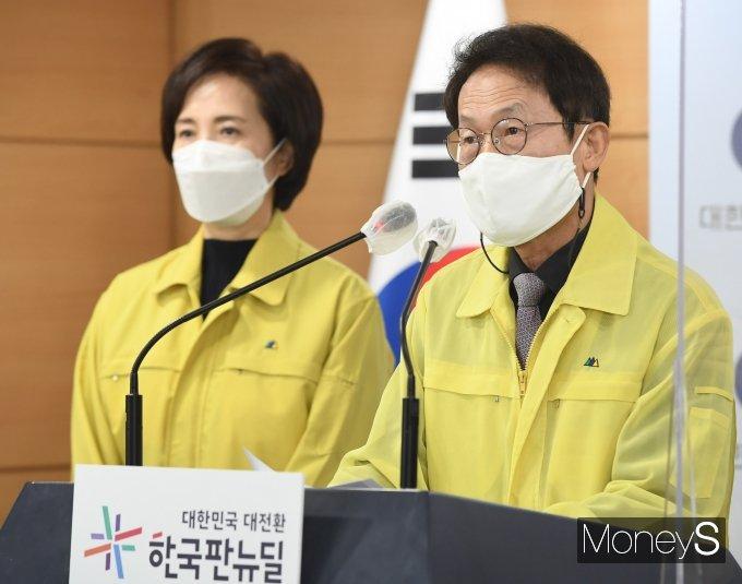 [머니S포토] 조희연 교육감, 학교·학원 코로나19 방역대응 강화조치 발표