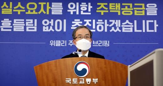 김수상 국토교통부 주택토지실장. /사진=뉴스1